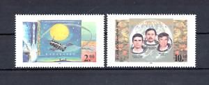 Kasachstan, Tag der Kosmonautik Briefmarken von 1995 postfrisch