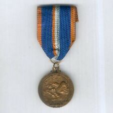 ITALY. Medal Commemorative of the 9th Army Campaign in Greece and Albania 1940-1