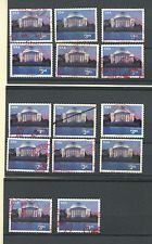 USA 2002 Scott 3647, Jeff Memorial $3.85 Express 14 USED STAMPS VG CND FREE SHIP