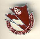"""Abzeichen der KPÖ """"60 Jahre Republik - 60 Jahre KPÖ"""" 1978"""