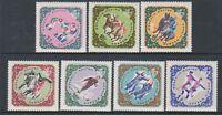 Mongolia - 1961, Sports set - MNH - SG 242/8