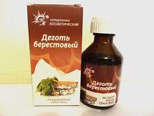 Organisch Natürliche Birke Teer Öl 100%  Pure -30 ml Дёготь БЕРЕСТОВЫЙ -Russland