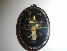 """VTG Oval Wood ASIAN  Black Laquer WOMAN Relief Wall Art 12""""H Metal Hanger"""