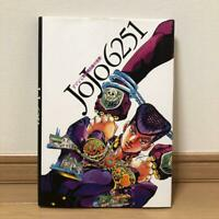 JoJo's Bizarre Adventure Art Book JOJO6251 The World of Hirohiko Araki jp jump