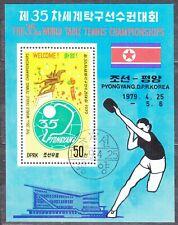 KOREA Pn. 1979 used SC#1802  s/s, 35th World Table Tennis Championships, ...