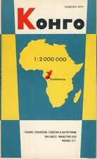 Kongo Karte GUGK 1975 Karte russisch Conco map russian Afrika Landkarte