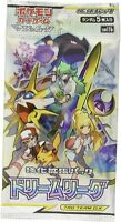 (1pack) Pokemon Card Game Dream league Japanese.ver (5 Cards Included)