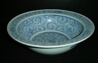 Antique Chinese Qianlong Daoguang Snow Pea Pattern Blue & White Porcelain Bowl