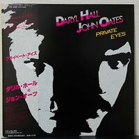 DARYL HALL,JOHN OATES PRIVATE EYES RCA RPL-8090 Japan OBI VINYL LP