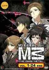 M3 The Dark Metal  TV 1 - 24 End Complete DVD Animation Box Set Anime ENG SUB