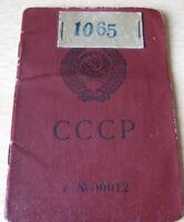 Passport Ersatzausweis Genehmigung Permit Ausweis UdSSR Sowjetunion паспорт СССР