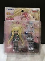 Rare Shugo Chara! Dress Up Figure Yamato Kids
