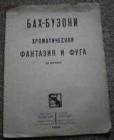 Russian Music Notes J.S.Bach - Ferruccio Busoni Chromatic Fantasy & Fugue 1928