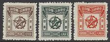China Central liberado (Hubei) 1949 paquetes Post Set (-1) MINT MH, Yang #CCP1, 3,4