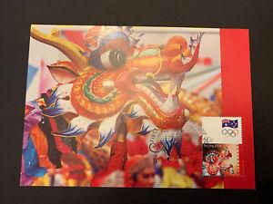 2008  —  BEIJING OLYMPICS (single stamp)  — Maxi Card — 1v