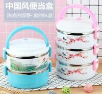 Japanese Stainless Steel Bento Box Landscape Food Container Insulation Lunch Box