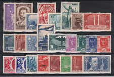 FRANCE ANNEE COMPLETE 1936 309 / 333 ,25 TIMBRES NEUFS xx LUXE VALEUR:1344€ P368
