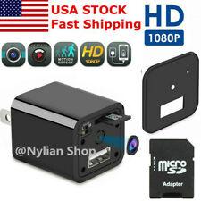 US Mini Charger Spy Camera 1080P Full HD Camcorder Hidden DVR Loop Record