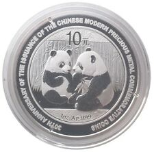 China 10 Yuan 1 Oz Silber 30 Jahre Jubiläums Panda 2009 in Münzkapsel