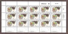 Israel 1996  Dairy Cattle Breeding Full Sheet Scott 1267  Bale 1201
