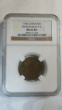 China Manchukuo 1 Fen, KT 3 / 1936, Y-6, NGC MS 63BN