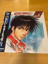 Cyber Formula Zero v 4 Laserdisc LD NTSC JAPAN Import Anime