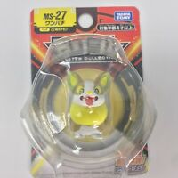 Takara Tomy Pokemon Monster Collection MS-27 Yamper Figure Moncolle F/S New