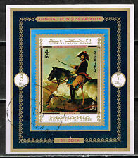 Manama Arts Naploeonic Wars General Famous Goya Painting Souvenir Sheet 1970