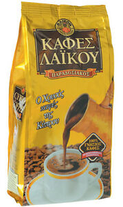 Greek Cyprus Traditional Coffee 2 packs x 200g freshly made in Cyprus