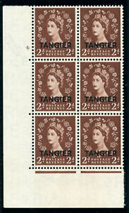 Morocco Agencies 1956 QEII 2d red-brown Cylinder 4 No Dot Type A MNH. SG 316.