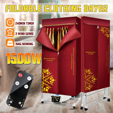 1500W Folding Remote Electric Clothing Dryer Drying Rack 110-240V Ptc Heating