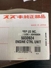 5033924 BRP OMC JOHNSON EVINRUDE OEM ENGINE CONTROL UNIT NOS
