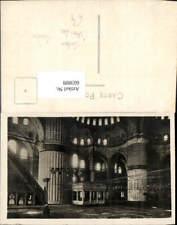 603809,Foto Ak Islam Moschee Türkei Innenansicht Religion