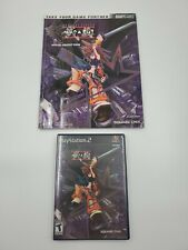 Musashi Samurai Legend PlayStation2 PS2 with Strategy Guide