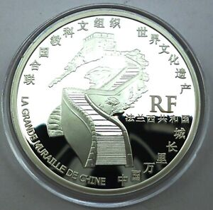 France 1 1/2 Euro 2007 Silver coin proof Unesco - The Great Wall of China (T112)