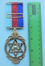 More details for masonic silver hallmarked thomas harper reproduction chapter jewel 1825