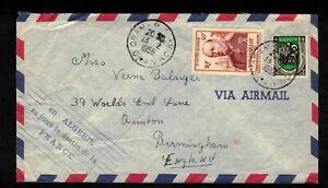 Oran Algerien nach Birmingham England - Brief 1956 - Via Airmail - Algerie - MiF