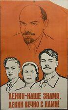 LENIN USSR PROPAGANDA  poster **PRICE REDUCED**  RARE VINTAGE ORIGINAL