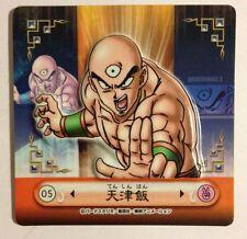 Dragon ball Z Seal Retsuden Magnet 5