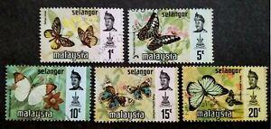 Malaysia 1977 Selangor Harrison Butterflies Photogravure Printing - 5v Used
