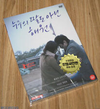 NOBODY'S DAUGHTER HEA-WON HAEWON / Hong Sang Soo / KOREA DVD SEALED