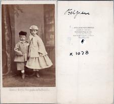 Ghémar Frères, Bruxelles, Le prince héritier Leopold et la princesse Louise de B