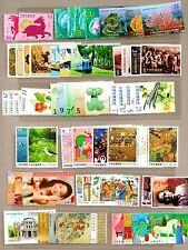 China Taiwan 2015 Whole Year of Stamps + Souvenir Sheets Full Ram
