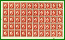 Greece. King George Issue, RRR Sheet of 50 MNH stamps, 3 Drachmas, Year : 1937.