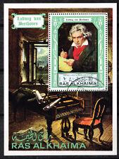 Manama Art Music Famous Painting Beethoven Souvenir Sheet 1970