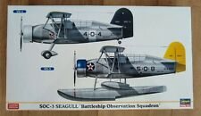 Hasegawa SOC-3 Seagull. Battleship Observation Squadron. 2 Kits. 1:72nd Scale