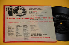 "7"" 45 FLEX DISC (NO LP ) JIMMI FONTANA WORDS OTTIME CONDIZIONI"