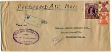 INDIA CALCUTTA? Mar,19 1949 AIRMAIL REGISTERED COVER OVERSEAS to CZECHOSLOVAKIA