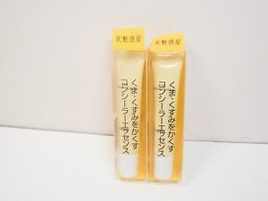 Shiseido Kesho Wakusei Eye Bightening 10g x 2 anti dark circle