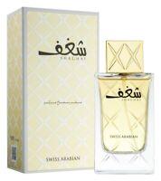 Swiss Arabian Shaghaf For Women | 75ml EDP | Swiss Arabian Perfumes